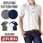 ポロシャツ メンズ 総柄 梨地 半袖 送料無料 通販M《M1.5》