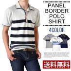 ポロシャツ メンズ 半袖 2枚衿 鹿の子 ボーダー 送料無料 通販M《M1.5》