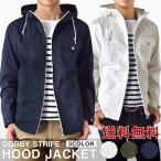 パーカー ジップアップパーカ メンズ ミリタリージャケット シャツジャケット 送料無料 通販Y