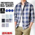 チェックシャツ メンズ シャツ 7分袖 七分袖 ボタンダウン 送料無料 通販Y