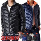 ライトダウンジャケット メンズ ダウンジャケット 高級羽毛プレミアムダウン使用 軽量 ダウンコート 送料無料