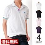 ショッピングチェック チェック衿 カノコ ポロシャツ ドライ 吸汗 速乾 メンズ 送料無料 通販M《M1.5》
