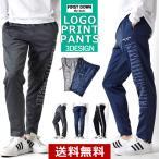 FIRSTDOWN ファーストダウン スウェットパンツ メンズ ストレッチ パンツ ジョガーパンツ 送料無料 通販YC