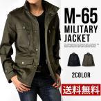 ジャケット ミリタリージャケット 綿サテン M65 メンズ 送料無料