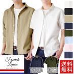 フレンチリネン混 シャツ ストレッチ メンズ 7分袖 半袖 麻 送料無料 通販M《M1.5》