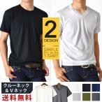 Tシャツ メンズ 無地 クルーネック 半袖  送料無料 通販M《M1》