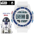 NIXON & STAR WARS ニクソン・スターウォーズ 限定品 腕時計 A197SW-2379 THE UNIT(ユニット)R2D2 ホワイト・ブルー 白色・青色 デジタル