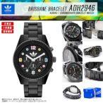 (サイズ調整無料) ADIDAS アディダス 腕時計 クロノグラフ スポーツウォッチ ADH2946 ブリスベン 男性用 腕時計 メンズ 黒 ブラック