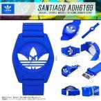 ADIDAS アディダス 男性用・女性用 腕時計 スポーツウォッチ SANTIAGO サンティアゴ ブルー・青 ADH6169 メンズ・レディース
