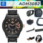 アディダス ADH3082 ニューバーグ メンズ スポーツウォッチ 100M防水 カレンダー ブラック・ローズゴールド 黒・ピンクゴールド