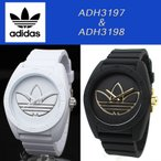 ADIDAS アディダス 腕時計 SANTIAGO サンティアゴ ペアウォッチ 2本セット ADH3197 (ブラック ゴールド) x ADH3198 (ホワイト シルバー) ボーイズサイズ