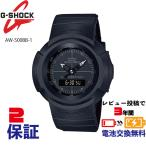 G-SHOCK ジーショック CASIO カシオ AW500 初代アナログ 復刻版 AW-500BB-1E オールブラック 黒 アナログ デジタル メンズ 男性