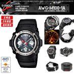 G-SHOCK 電波ソーラー カシオ 腕時計 ブラック 黒 アナデジ AWG-M100-1A AWG-M100-1AJF同型