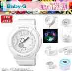 ショッピングbaby 安心2年保証 CASIO カシオ Baby-G ベビーG ネオンダイアルシリーズ BGA-131-7B/BGA131-7B オールホワイト 白色