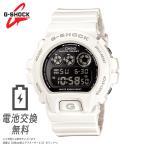 安心2年保証 カシオ ジーショック 腕時計 DW-6900NB-7/DW6900NB-7 白色 ホワイト シルバー メンズ 男性用 スポーツウォッチ レディース 女性用 Gショック