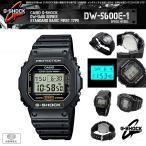 安心2年保証 CASIO G-SHOCK カシオ ジーショック 腕時計 スピードモデル DW-560...
