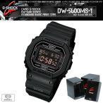 安心2年保証 G-SHOCK カシオ 腕時計 ブラック 黒 DW-5600MS-1 スピードモデル ミリタリー仕様