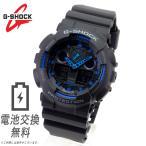 【安心2年保証】G-SHOCK(ジーショック)CASIO(カシオ)腕時計 アナログ デジタル GA-100-1A2 ブラック ブルー