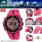 【安心2年保証】CASIO(カシオ) PROTREK(プロトレック)電波 ソーラー 登山用 腕時計 デシタル ウォッチ 方位計 高度計 温度計 PRW-3000-4B
