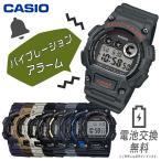 カシオ バイブレーション アラーム 三つ目デジタルウォッチ スポーツウォッチ CASIO W735 男性用 男の子用 キッズ用 腕時計 小学生 中学生