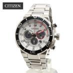 【安心二年保証】CITIZEN ECO-DRIVE CA4250-54A シチズン エコドライブ 200M防水 ダイバー クロノグラフ メンズ 男性用 腕時計 ソーラー シルバー