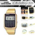 CASIO カシオ CALCULATOR カリキュレーター CA506シリーズ CA-506G-9A イエローゴールド 金色