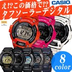 ショッピングCASIO CASIO タフソーラー 選べる8色 120走分のメモリー!ランニングウォッチ スポーツ 100M防水 カシオ G-SHOCK BABY-G W-S220シリーズ