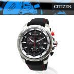 安心2年保証 CITIZEN シチズン AT0975-04E ECO-DRIVE スポーツ クロノグラフ メンズ ウォッチ 男性用 腕時計 ソーラー レッド・ブラック レザーベルト