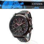 安心2年保証 CITIZEN シチズン CA0576-08E ECO-DRIVE 1/5秒 クロノグラフ ソーラー メンズ スポーツウォッチ 男性用腕時計 レッド ブラック レザーベルト 本革