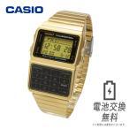 特価【メール便 送料無料 サイズ調整無料 代引き不可 箱無し】データバンク DATA BANK カシオ CASIO 腕時計 DBC-611G-1 ゴールド 金色