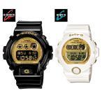 安心2年保証 CASIO G-shock&Baby-g ペアウォッチ ゴールド 金 DW-6900CB-1 BG-6901-7 黒 白ブラック ホワイト