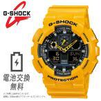 安心2年保証 G-SHOCK カシオ 男性用 腕時計 イエロー 黄色 アナログ・デジタル ビッグケース GA-100A-9A ジーショック CASIO