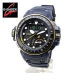 CASIO G-SHOCK GULFMASTER GWN-Q1000NV-2A 電波ソーラー 腕時計...