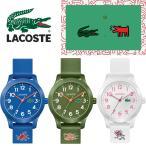 限定品 LACOSTE キース ヘリング ラコステ L.12.12 キッズ レディース ウォッチ 子供 女性 腕時計 ワニ ワンポイント マーク ロゴ ミニ