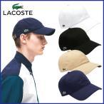 ラコステ RK4709 レザーアジャスター コットン100 帽子 キャップ ベースボールキャップ オールシーズン メンズ 男性用 レディース サイドロゴ フリーサイズ
