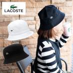 LACOSTE ラコステ RK8490 バケットハット ブラック 黒色 ホワイト 白色 帽子 ハット キャップ サファリハット メンズ 男性用 レディース 女性用 Lサイズ Mサイズ