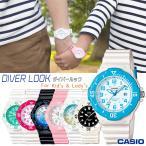 カシオ 腕時計 LRW-200H チープカシオ キッズ レディース 子供用 女性用