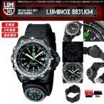 LUMINOX ルミノックス 8831 リーコン コンパス