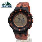 CASIO PROTREK カシオ プロトレック ソーラー PRG-300CM-4 限定 オレンジ 迷彩 登山用 腕時計 デシタル ウォッチ 方位計 高度計 温度計