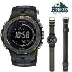 CASIO 電波ソーラー PROTREK 腕時計 PRW-3100G-3 ミリタリーグリーン 反転液晶 登山用 アウトドア ナイロンベルト 交換ベルト付き