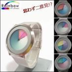 アウトレット(箱潰れ)RAINBOW WATCH レインボーウォッチ CLASSIC クラシック COLOUR INSPIRATION メンズ・レディース 腕時計 skagen nooka nava noon