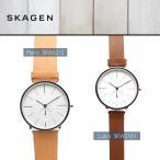 スカーゲン SKAGEN 腕時計 SKW6215 SKW2434 ペア