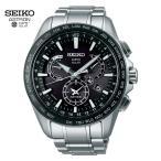 【数量限定特価 サイズ調整無料】SEIKO ASTRON セイコー アストロン GPS ソーラーウオッチ SSE077J1 国内品番 SBXB077 ワールドタイム GPS衛星電波腕時計