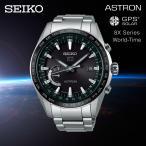 【数量限定特価 サイズ調整無料】SEIKO ASTRON セイコー アストロン GPS ソーラーウオッチ SSE085J1 国内品番 SBXB085 ワールドタイム GPS衛星電波腕時計 チタン
