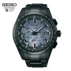 【超特価】2016年 限定モデル SEIKO ASTRON セイコー アストロン GPS ソーラーウオッチ SSE091J1 GPS衛星電波腕時計 ブラック シェル 同型: SBXB091