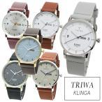 TRIWA トリワ KLINGA クリンガ アナログ ウォッチ ボーイズサイズ メンズ レディース ユニセックス 防水 カレンダー