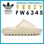 新品 アディダス adidas イージー  スライド ボーン Yeezy Slides 'Bone' ブーツ?サンダル 白 FW6345