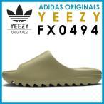 新品 アディダス Adidas Yeezy Slide Resin イージー サンダル クロックス レシン ブーツ サンダル FX0494
