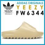 新品 アディダス Adidas Yeezy Slide Desert Sand イージー サンダル ボーン クロックス デザートサンドブーツ サンダル FW6344