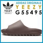 新品 アディダス adidas YEEZY Slide SOOT sandal アディダス イージースライド サンダル G55495
